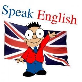 Занятия с репетитором по английскому языку